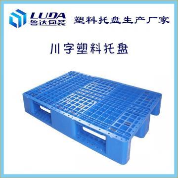 河北川字塑料托盘河北加钢管塑料托盘