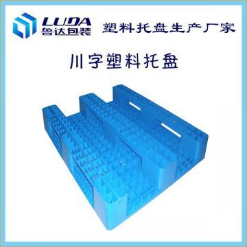 藁城川字塑料托盘藁城加钢管塑料托盘